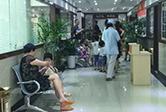 赣州中研皮肤病研究院医院走廊