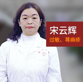 医生毛朝华